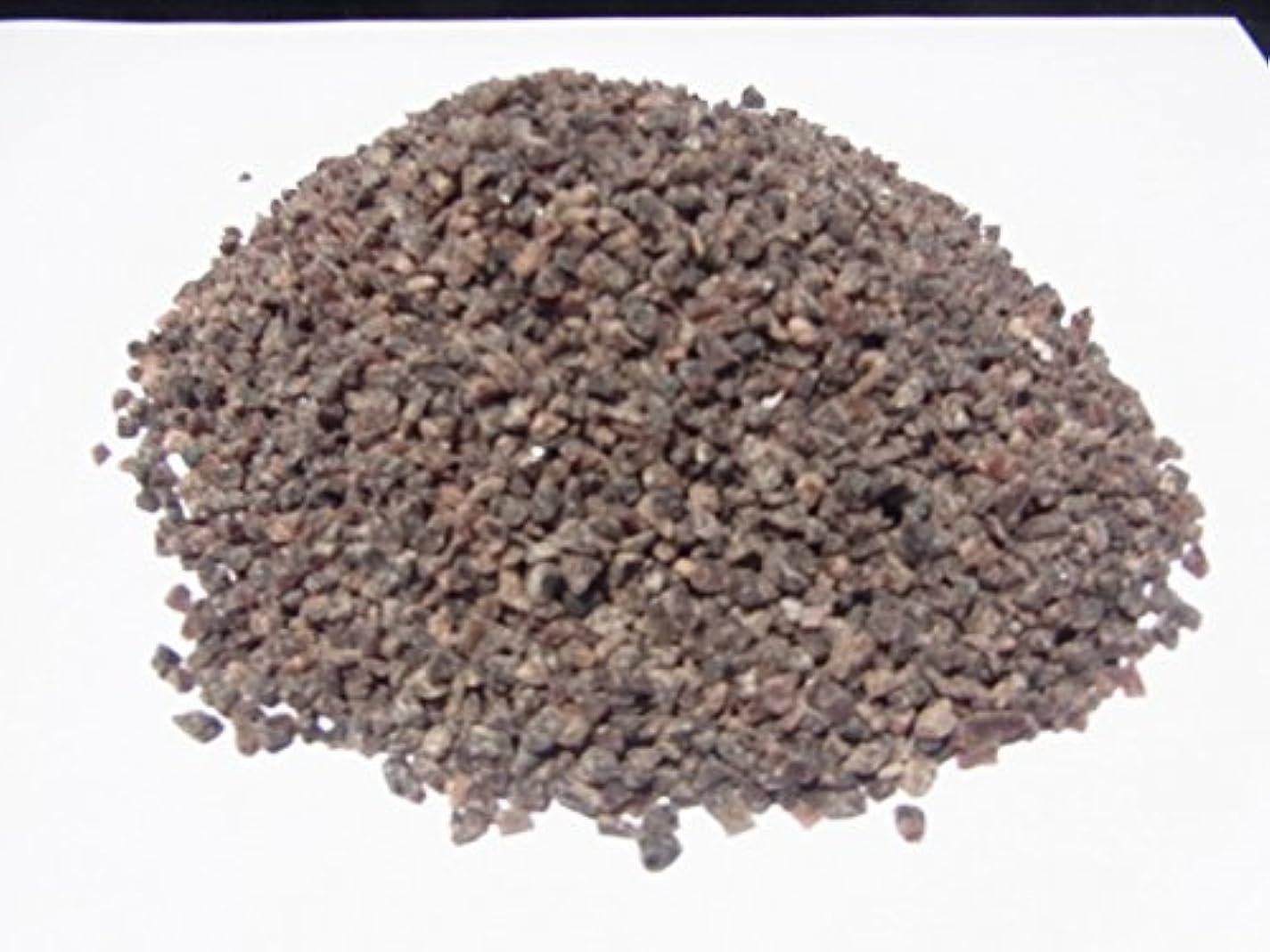 広告添加剤ファンタジーヒマラヤ岩塩1kg【ブラックソルト】 紫岩塩 ザラメ 粗粒 バスソルト