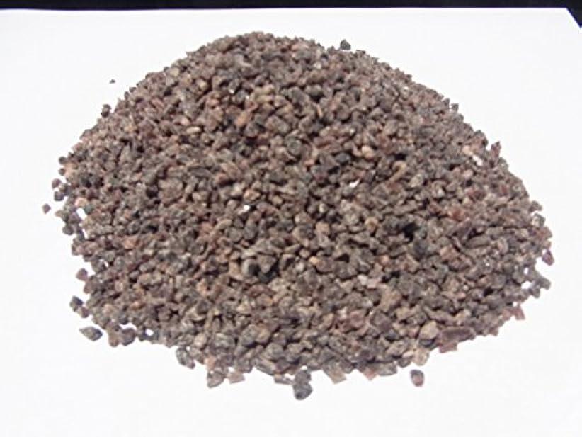 ブリーフケース赤ちゃん放散するヒマラヤ岩塩1kg【ブラックソルト】 紫岩塩 ザラメ 粗粒 バスソルト