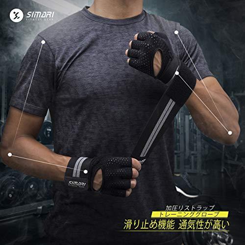 SIMARIトレーニンググローブ筋トレグローブスポーツグローブリストフラップ手首固定付きトレッキングサイクリンググローブメンズレディースユニセックスジュニア適用(SMRG902)