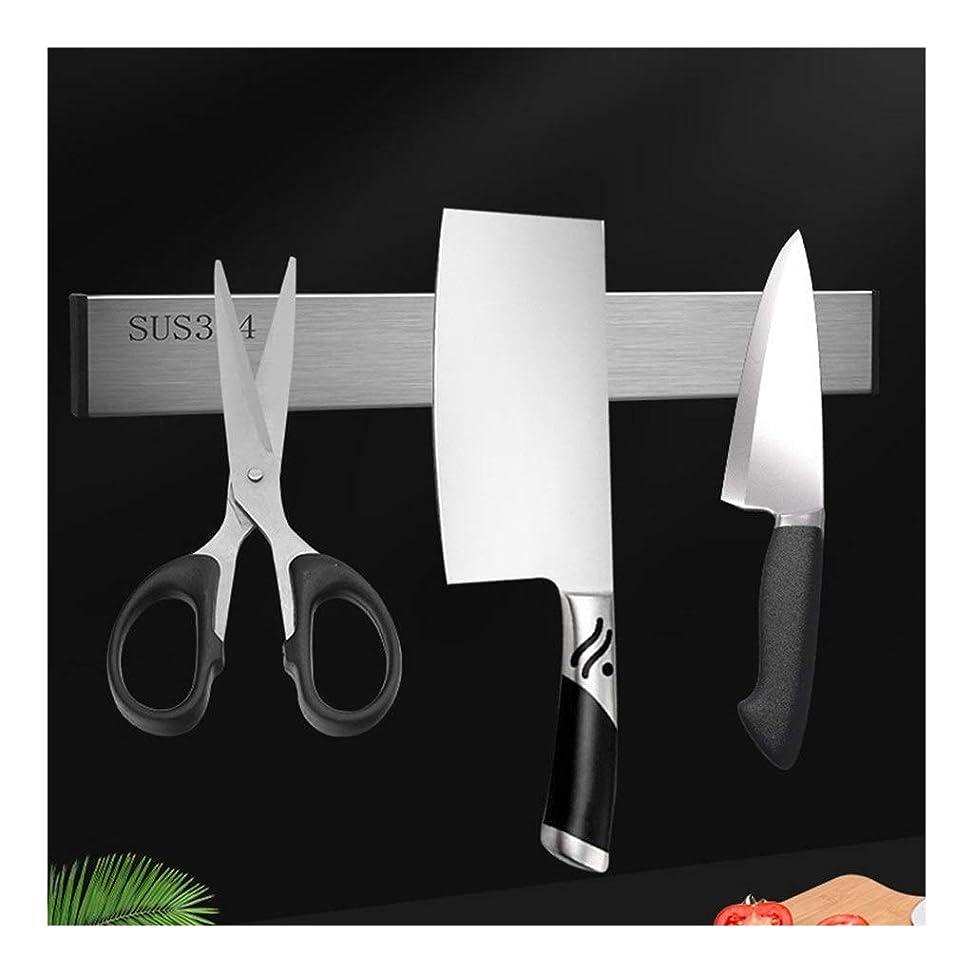 批判的幻影しわ空のナイフブロックラック ナイフブロックホルダー磁壁はナイフなしで、ユニバーサルホーム空のナイフスタンドホルダーを搭載し 7.1 (Size : 40cm)