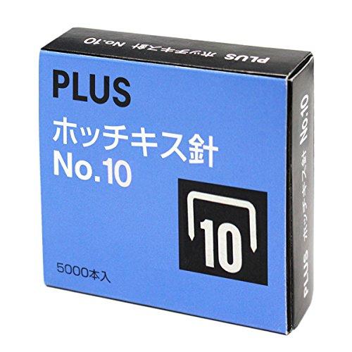 プラス ホッチキス針 No.10 SS-010M 入り数5000本入 30-120