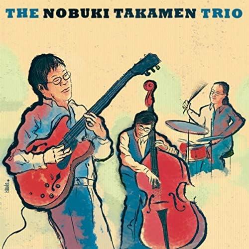 Nobuki Takamen