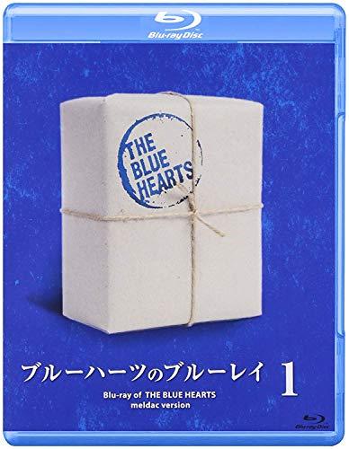 ブルーハーツのブルーレイ① 【Blu-ray】