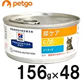 【2ケースセット】 猫用 c/d マルチケア 尿ケア シーフード缶 156g×24