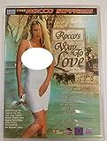 Rocco's way to love (Rocco Siffredi) [DVD]