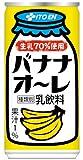 バナナオ〜レ(190g*30本入)