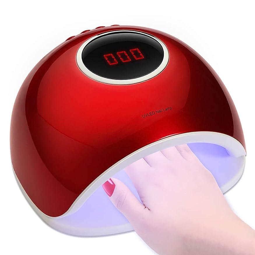 連続的テザーギャングLed ネイルランプ、72W は女の子の女性のギフトのための自動センサースマート温度制御とすべてのゲルポリッシュ用マニキュアのためのネイルライトドライヤーを導いた,Red