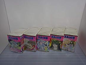 王家の紋章 コミック 1-64巻セット (プリンセス・コミックス)