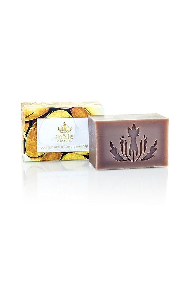 つかの間悪行添加剤Malie Organics Luxe Cream Soap Coconut Vanilla (マリエオーガニクス ラックスクリームソープ ココナッツバニラ) 113g