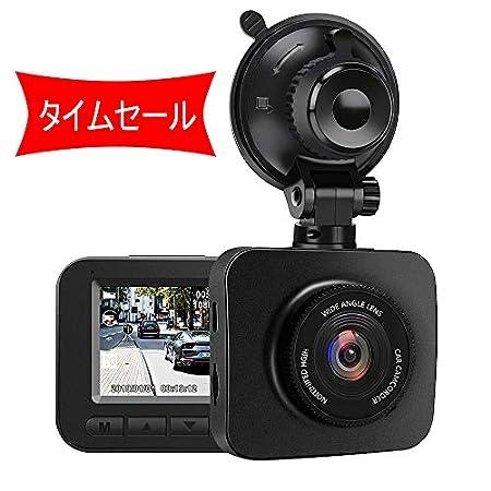 【4/25まで】AWESAFE 広視野角、WDR機能搭載ドライブレコーダー 1,599円送料無料!