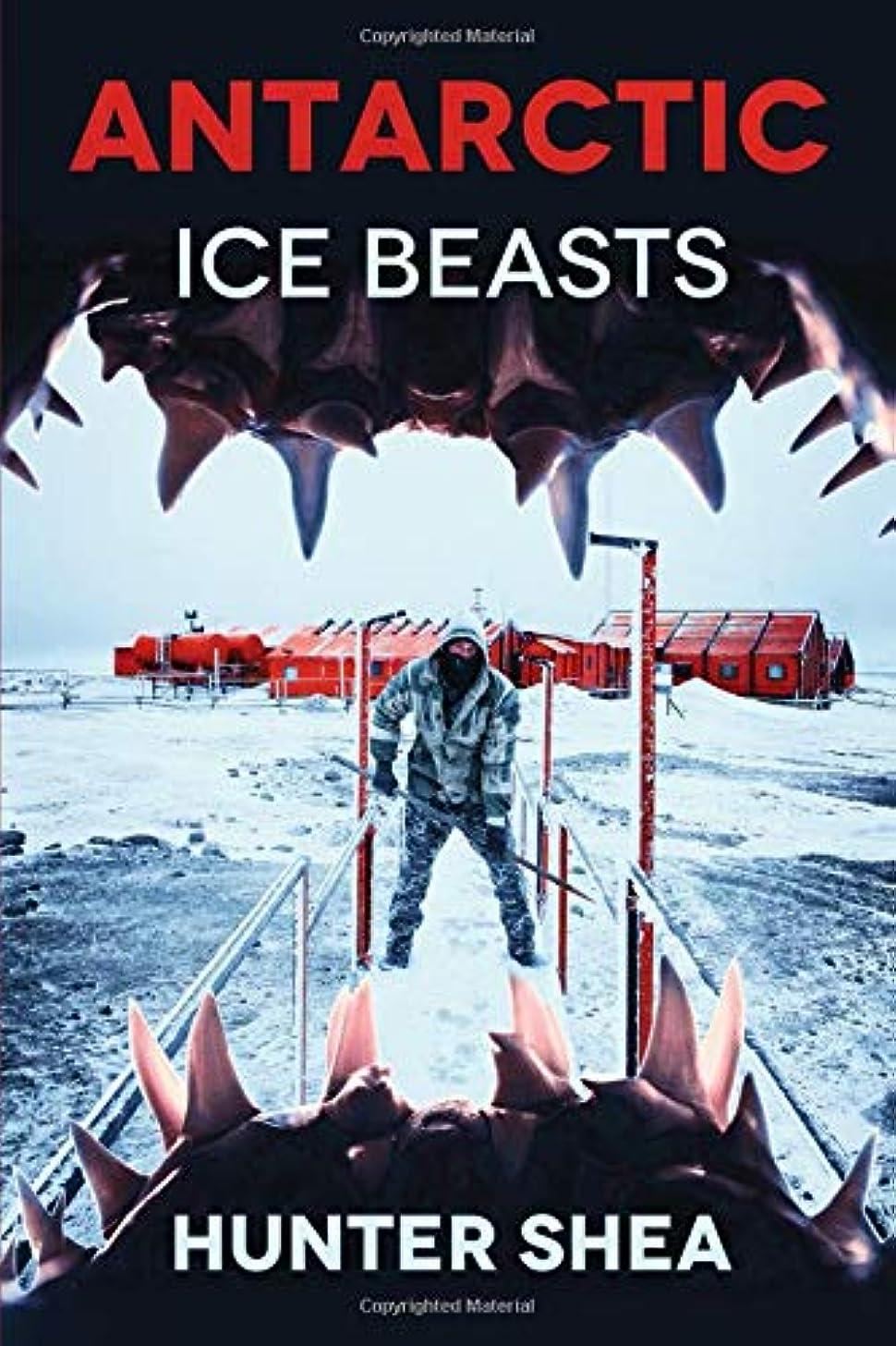 一般化するポルノフェローシップAntarctic Ice Beasts
