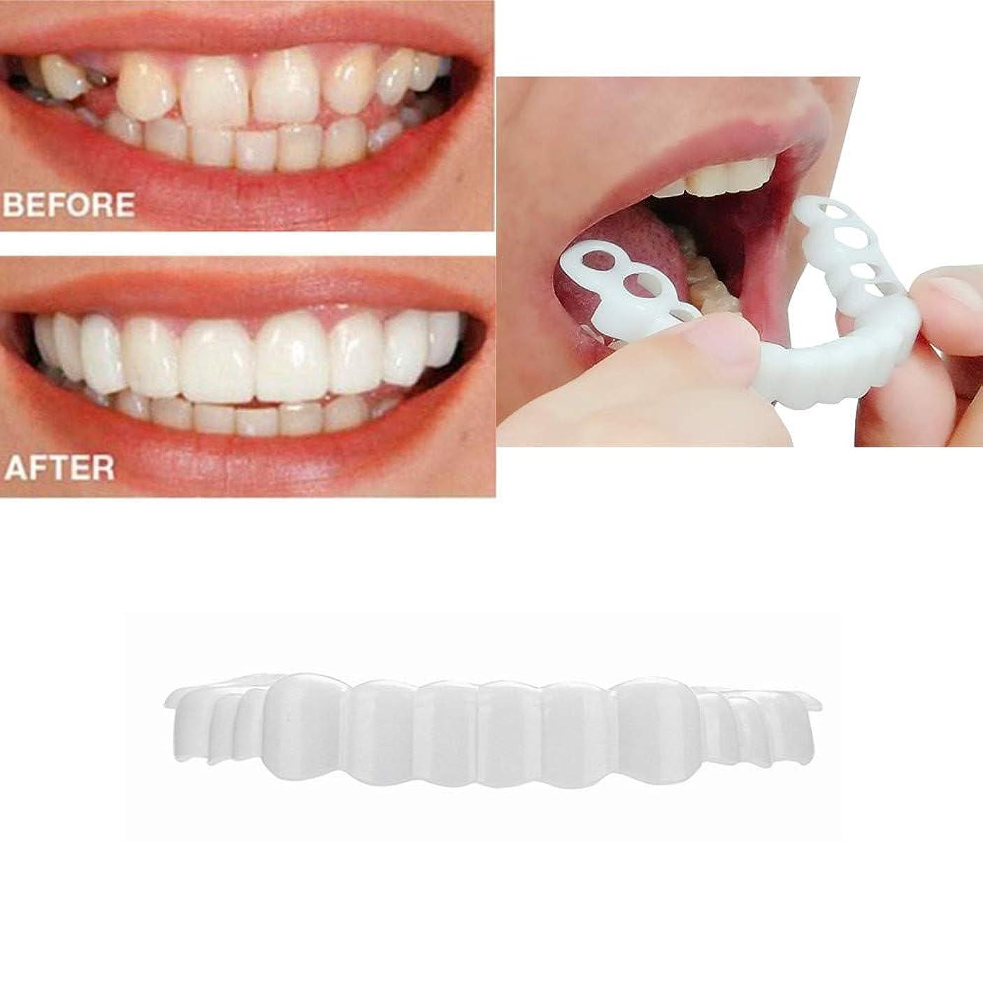 副産物マーティフィールディングヘビーInverlee 2ピースコンフォートフィット フレックス 美容義歯 入れ歯 歯のカバー コスメティック べニア ホワイト