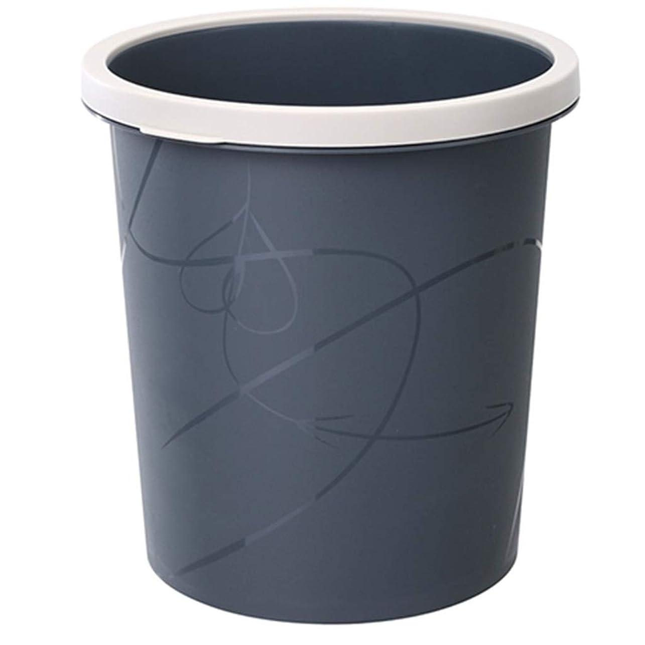 与えるレビュアーモディッシュゴミ箱プラスチックゴミ箱、表面印刷パターンとプレスリングデザイン、キッチンリビングルームのバスルーム ヒューヒーロー (Color : Metallic)