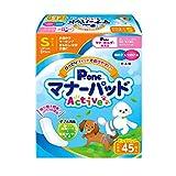 P.one 男の子&女の子用マナーパッド Active ビッグパック Sサイズ 45枚