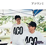 風とロックpresents 「ACO ONE GRAND-PRIX」 THE ACO ONE Vol. 1