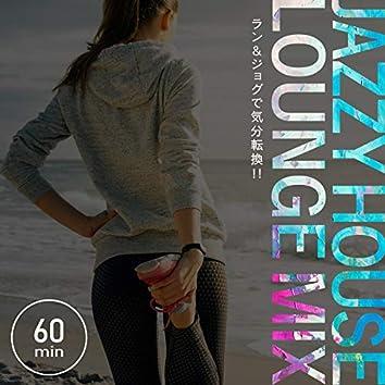 ラン&ジョグで気分転換!! Jazzy House Lounge Mix