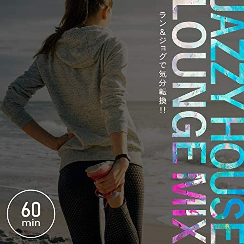 Cafe lounge exercise, Café Lounge Resort & Relax α Wave