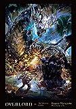 Overlord, Vol. 11 (light novel): The Dwarven Crafter - Kugane Maruyama