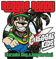 Reggae Kids (Karaoke Sing-a-Long Version)