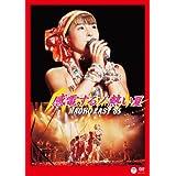 NAOKO EAST '85 ~感電するゾ熱い夏~ [DVD]