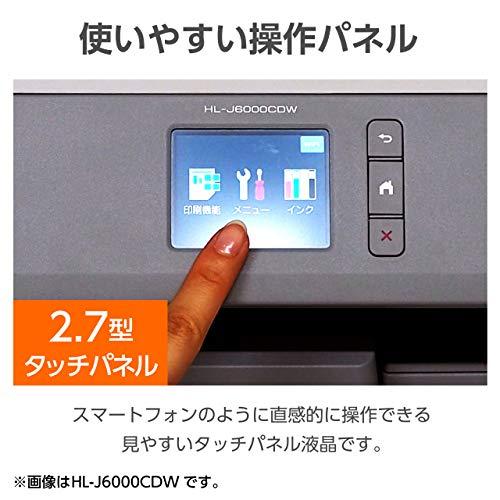 ブラザー大容量インク型A3インクジェットプリンターHL-J6000CDW(ファーストタンク/有線・無線LAN/給紙トレイ2段/両面印刷)