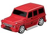 Mercedes-Benz, Koffer, G-Klasse, Kinderkoffer, Kinder