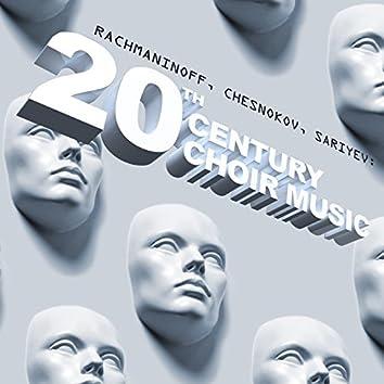 Rachmaninoff, Chesnokov, Sariyev: 20th Century Choir Music