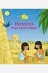 8 histoires d'un autre temps (Histoires à raconter pour les grands) (French Edition) Kindle Edition