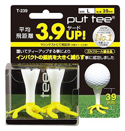 ライト Put tee(プットティー) ゴルフ ティー 2個入り T239 イエローLサイズ