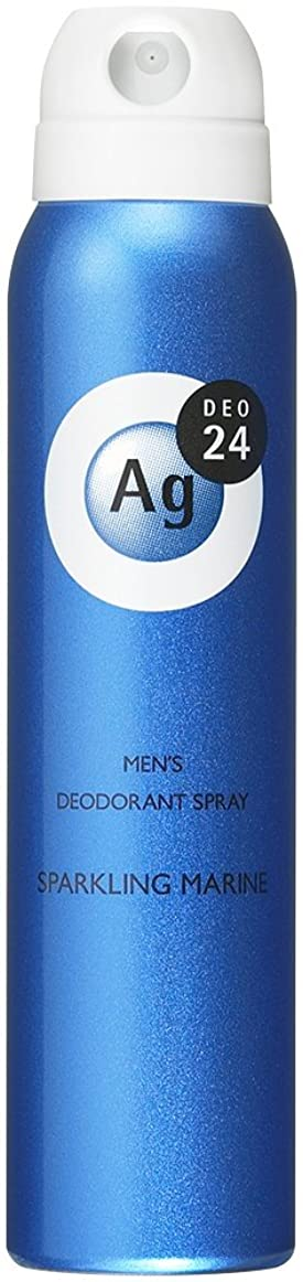 忘れっぽい笑い可能性【アウトレット品】AGデオ24 メンズデオドラントスプレー(MA) (医薬部外品)