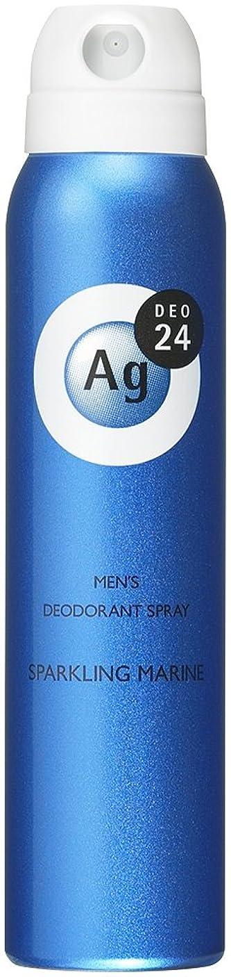 代数的ペルーフレア【アウトレット品】AGデオ24 メンズデオドラントスプレー(MA) (医薬部外品)