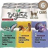 Beyond Grain Free Ground Entrée, Natural Wet Dog Food Variety Pack 2.21 kg (6 x 368g)