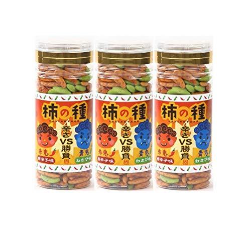 柿の種 赤鬼VS青鬼 唐辛子味 & わさび味 110g (3個セット)