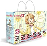 JINGXINA Cardcaptor Sakura Gift Set/Anime Surprise Box/Postcards/Posters/Metal Badge/Stickers/Bookmarks/Collectibles/Ornaments/Anime Periphery/Anime Fans Lovers/Poster for Otaku and Anime Fans Adults