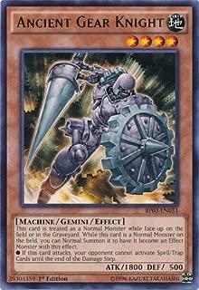 Yu-Gi-Oh! - Ancient Gear Knight (BP03-EN033) - Battle Pack 3: Monster League - 1st Edition - Rare