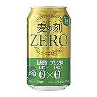 麦の刻 ZERO 350ml×24本