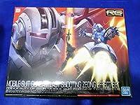 プラモデル RG 1/144 MSN-02 ジオング エフェクトセット