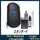 【オリジナル】電子タバコ フレーバー 重視 スターターキット Pico × Nautilus2 × Snowfreaks (【スタンダード】メガマスカット)