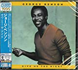 Songtexte von George Benson - Give Me the Night