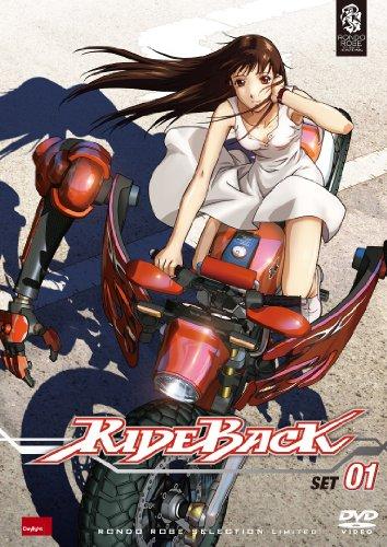 RIDEBACK SET1 〈期間限定生産〉 [DVD]