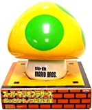 Super Mario Bros 1-Up Mushroom Coin Bank