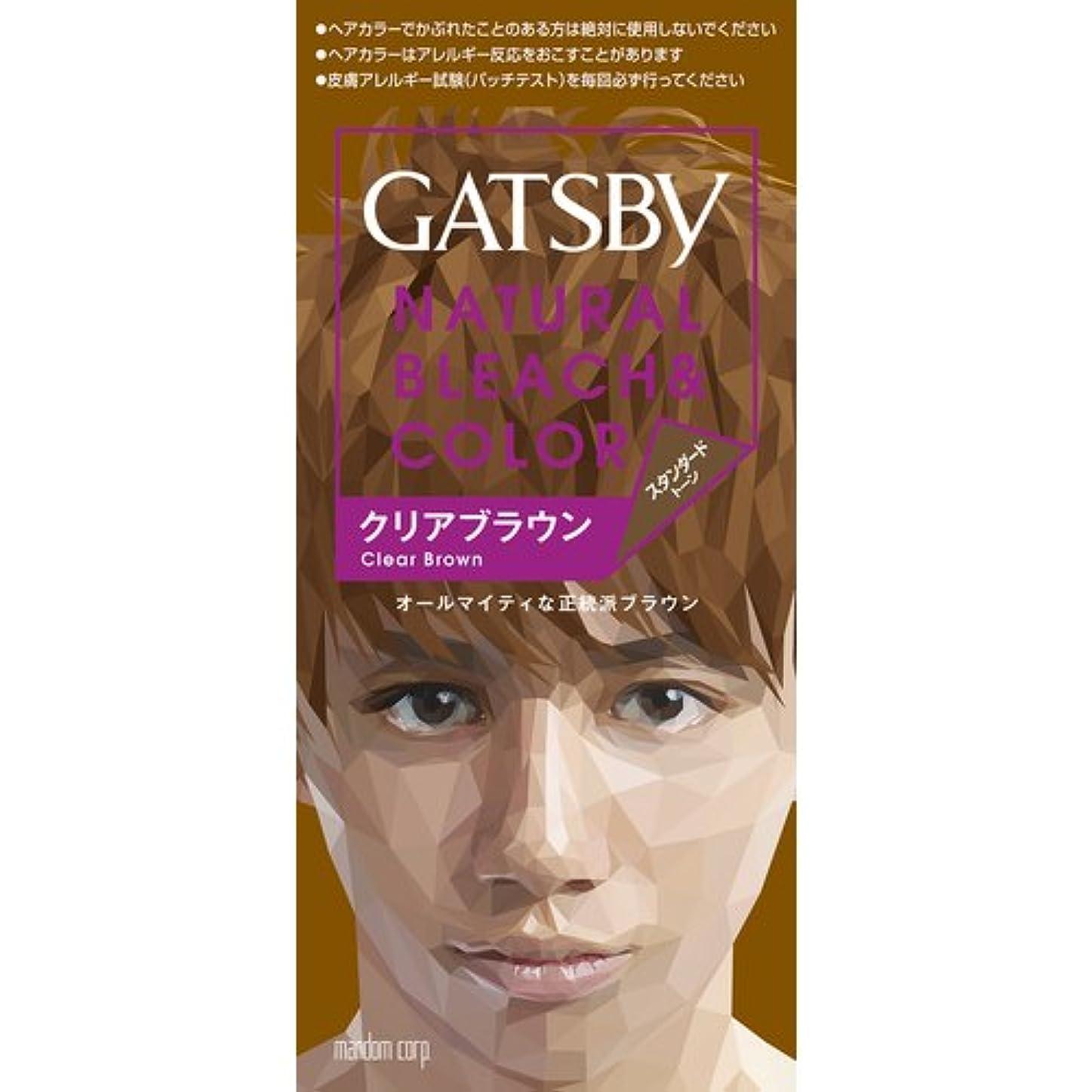 に関してあさりパイプラインギャツビー(GATSBY) ナチュラルブリーチカラー クリアブラウン 35g+70ml [医薬部外品]
