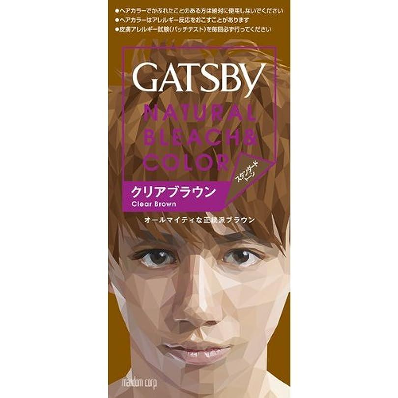 一次メディック磁石ギャツビー(GATSBY) ナチュラルブリーチカラー クリアブラウン 35g+70ml [医薬部外品]