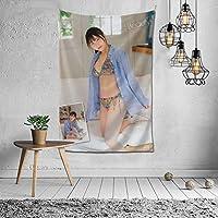 田中美久(たなか みく) タペストリー インテリア 壁掛け おしゃれ 室内装飾 多機能 寝室 カーテン おしゃれ 個性ギフト 新築祝い 結婚祝い プレゼント ウォール アート(60in*40in)