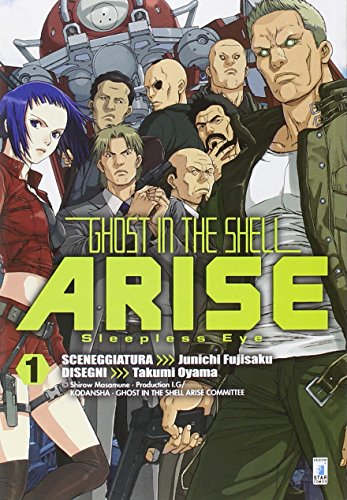 Ghost in the shell. Arise. Sleepless eye