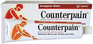 120G COUNTERPAIN ANALGESIC WARM BALM HOT HEAT RELIEVES MUSCULAR ACHES & PAIN RED