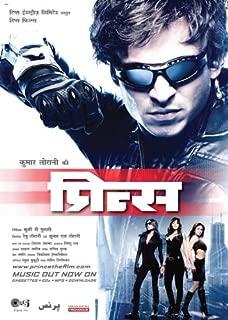 Prince: Its Showtime Movie Poster (27 x 40 Inches - 69cm x 102cm) (2010) Indian -(Timothy Hutton)(Mira Sorvino)(Dana Delany)(Mario Van Peebles)(India Ennenga)(Laila Robins)
