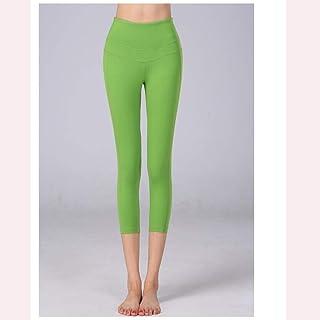 HXLG High Waist Leggings Cropped Pants Yoga Pants Women's Running Tights Sport Leggings (Color : Green, Size : M)