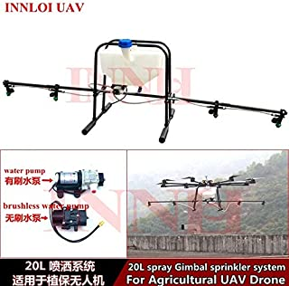Accessories DIY20L Agriculture sprayer irrigation crop spraying system for agriculture uav Drone tank with brushless water pump [INNLOI UAV] - (Color: NO .11 Tie-in way)
