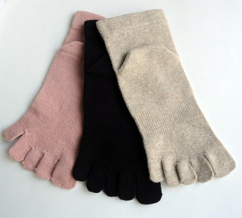 ファーム面手首日本製 5本指ソックス レディース 表綿100% 口ゴムゆったり 22-24cm 3色3足組